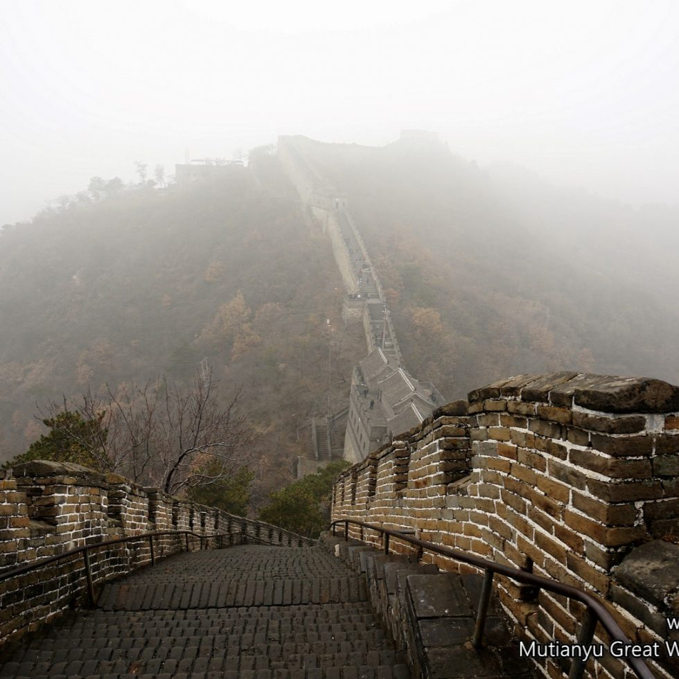 2016-11-13_1441_china_beijing_mutianyu-great-wall_dsc04053_lr_nw